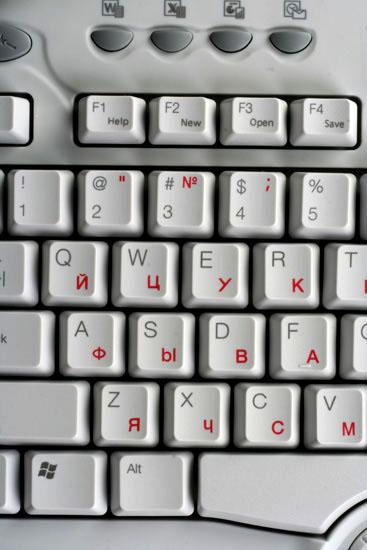 Стандартный драйвер клавиатуры Windows 7 скачать